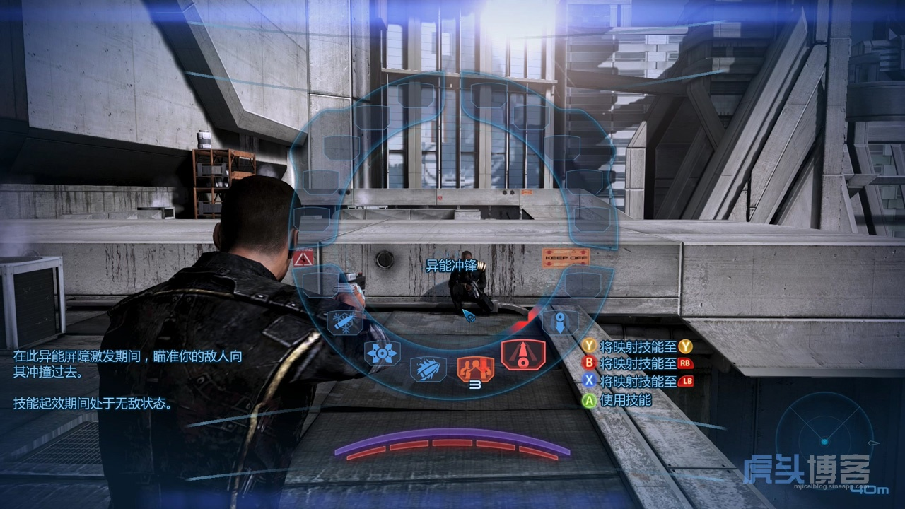 Mass Effect 3 07.10.2015 - 08.43.40.12.mp4_20150710_095837.656