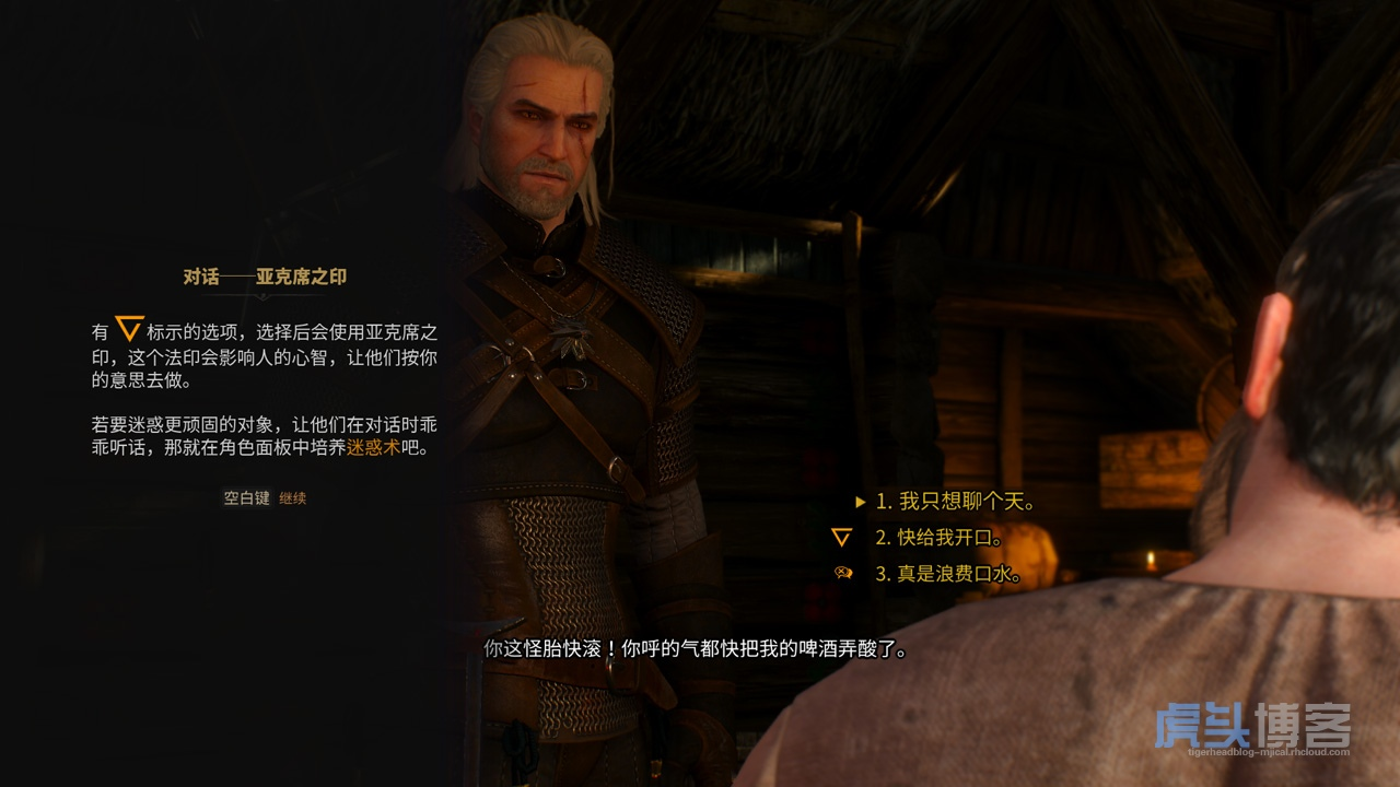 The Witcher 3 2015_11_6 20_31_02
